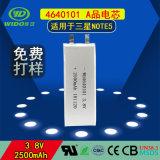 4640101三星Note5手机锂电池