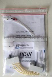 硅表泵管CNA-86.190.010