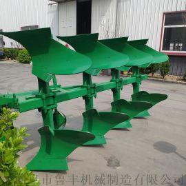 拖拉机后悬挂液压翻转犁高效率新型翻转犁