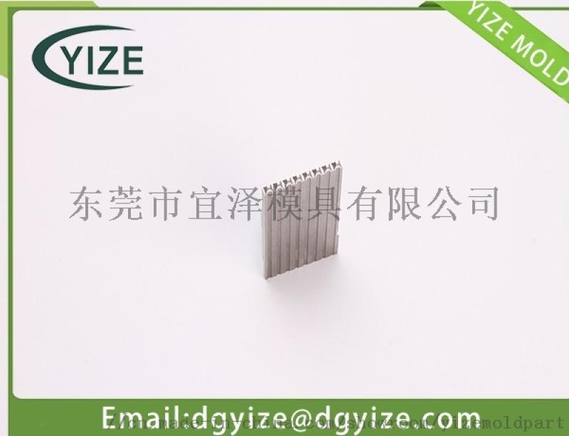 2018專業定製生產高品質連接器模具鑲件