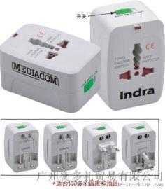 国际转换插座 多功能插座 电子插座
