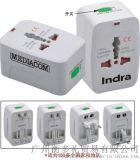 國際轉換插座 多功能插座 電子插座
