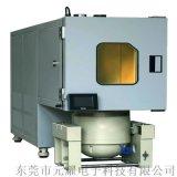 YTHV振动试验 元耀 高低温湿热振动三综合试验机