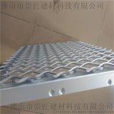 江西 拉伸鋁網板規格 防盜鋁網板價格