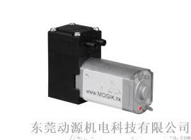 MOGIK 小体积直流水泵 可自吸的蒸汽烫斗微型水泵