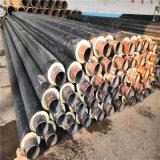 慶陽 鑫龍日升 地埋式聚氨酯保溫管 玻璃鋼聚氨酯保溫管