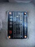中聯1600A旋挖鑽機A2FE107W70Z11
