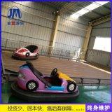 兒童遊樂遊藝機新款雙人碰碰車全套價格