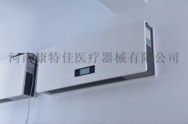 医用等离子体空气消毒器KXD-B-600