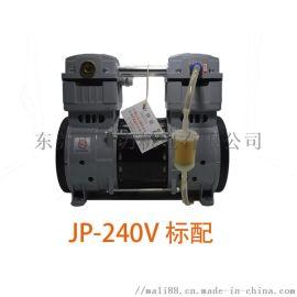 台冠无油真空泵 大吸力无油真空泵