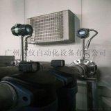 广州气体流量计公司,广州氮气压缩空气流量计厂家