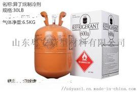 异丁烷制冷剂-山东粤安