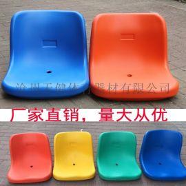 厂家生产直销各种高中低档看台座椅