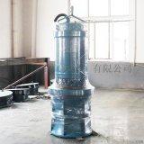 大流量潜水轴流泵生产厂家_电话号码