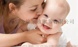 上海家政公司,上海找保姆,上海找育婴师