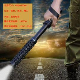 高壓電棍車載電棍防身電棍