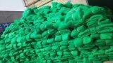 西安工地盖土网防尘网人造草坪市场