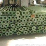 批量生產玻璃鋼井管農田灌溉泵管玻璃鋼管道