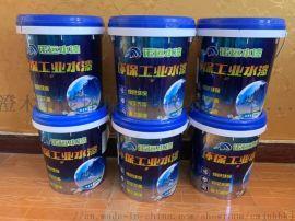水性漆水性防锈漆水性工业漆 全国水性工业漆