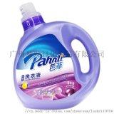 广州日化用品直销 芭菲洗衣液全国物流专业发货
