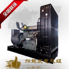 江门台山市发电机组厂家 卡特彼勒柴油发电机厂家