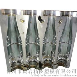不锈钢矿泉水瓶吹瓶模具