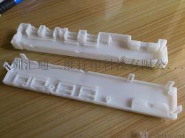 手板模型 塑胶模具 塑料五金 家用电器外壳