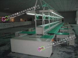 佛山家用电器生产线 广州香熏机总装线 香熏机老化线