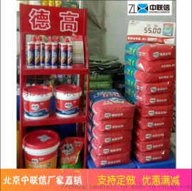 北京客林油漆涂料架 都芳漆货架 德高展示架
