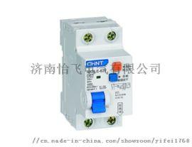 为什么漏电保护器可以作为家庭电路总开关
