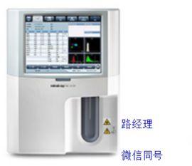 特价供应全自动五分类血液细胞分析仪BC-5150