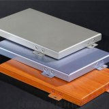 铝单板铝扣板,铝单板幕墙,铝单板铝方通厂家