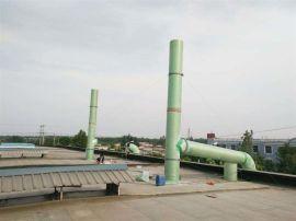 排污管道 管道 玻璃钢通风管道的价位