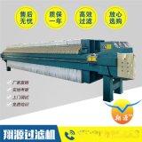 压泥机 洗砂水环保处理设备 矿山专用压泥机