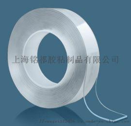 厂家直销无痕纳米双面胶,15021167752