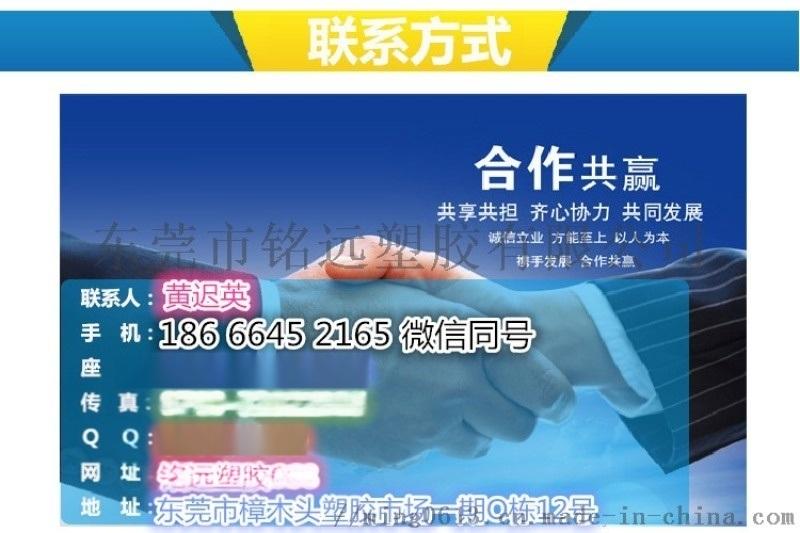 PLA 海正生物 REVODE101