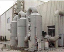 立式酸碱废气处理塔(喷淋塔)