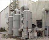 立式酸鹼廢氣處理塔(噴淋塔)