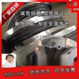橡胶止水带 中埋式 背贴式 钢边止水带