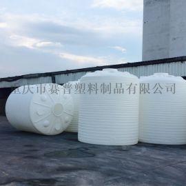 50吨聚乙烯化工储存罐 PE化工储存罐 化工储存箱