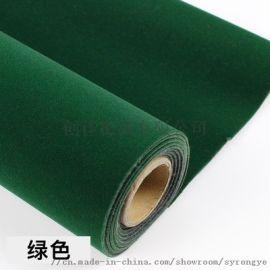 绿色自粘植绒布绿色长毛植绒布不干胶无纺布植绒布