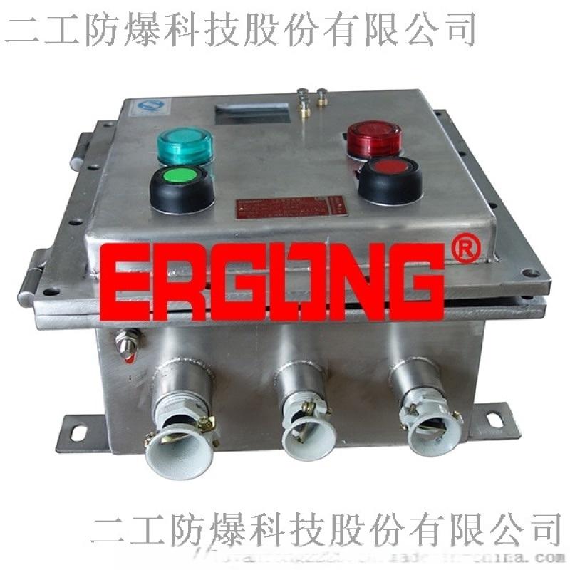 钢板焊接或铸铝合金外壳防爆配电箱