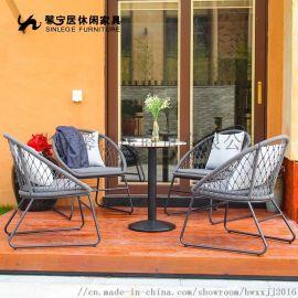 户外家具 别墅阳台家具 花园家具 户外休闲家具