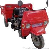 拉貨柴油電瓶三輪車 礦用自卸工程貨運車
