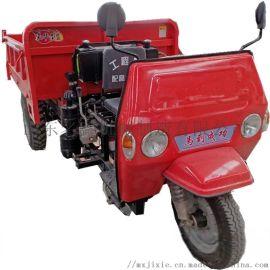 拉货柴油电瓶三轮车 矿用自卸工程货运车