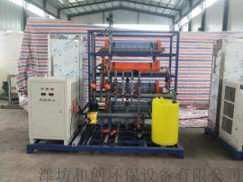 电解食盐消毒设备厂家/自来水厂次氯酸钠发生器