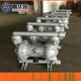 北京昌平区制造商气动隔膜泵耐腐蚀气动隔膜泵