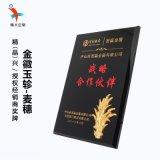 广州特色水晶奖牌 可刻字定做,广州精兴厂家制作