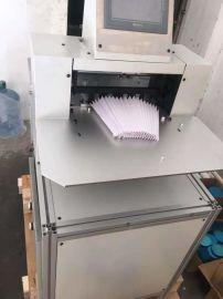 全自动折扇机日本扇子自动折叠机