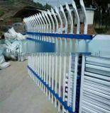 阜城道路隔离护栏、护栏专业生产厂家、市政护栏现货定做